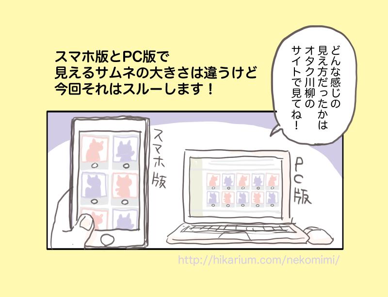 nekomimi4_2