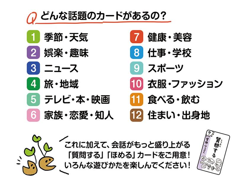 kaiware_03