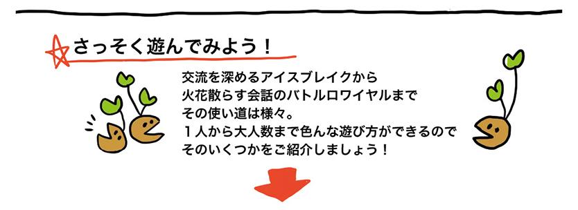 kaiware_04