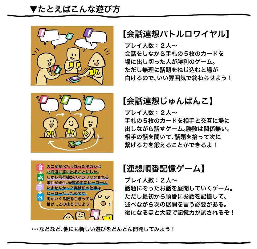 kaiware_05