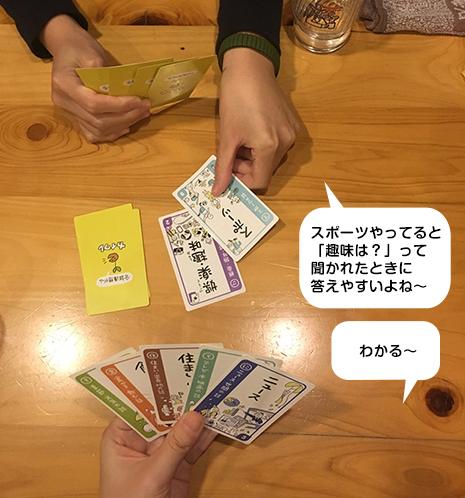 kaiware_use01