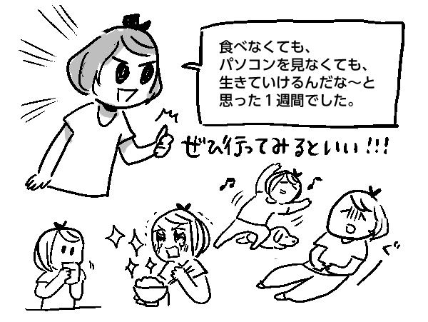 p_danjiki_e_01