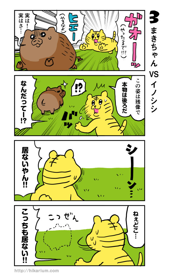 maki001_03