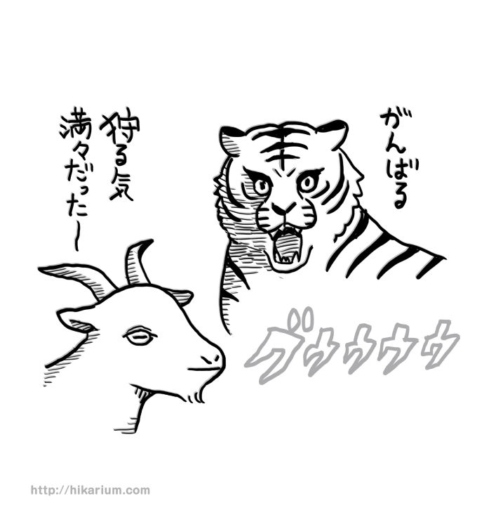 maki001_08_2