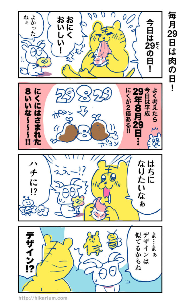 maki001_omaki1