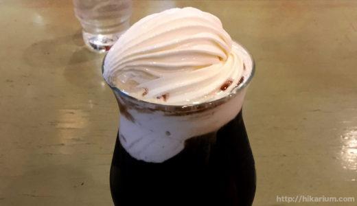 クレミアのせアイスコーヒーがめっちゃ美味しい話